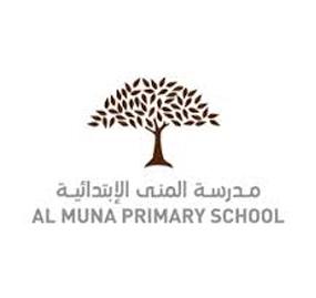 Al muna Primary School