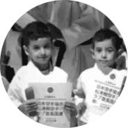 Abu Dhabi Kids Karate